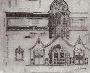 Draft facade Tretyakov Gallery — Виктор Васнецов