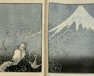 Dragon ascending Mount Fuji — Кацусика Хокусай
