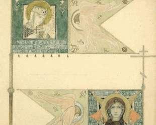 Drawing for banners — Виктор Васнецов