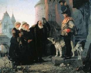 Право господина — Василий Поленов