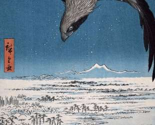 Eagle Over 100,000 Acre Plain at Susaki, Fukagawa (Juman-tsubo) — Хиросиге