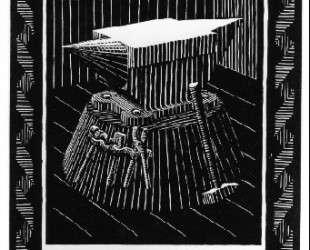 Emblemata — Anvil — Мауриц Корнелис Эшер