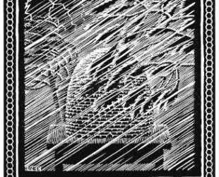 Emblemata — Beehive — Мауриц Корнелис Эшер