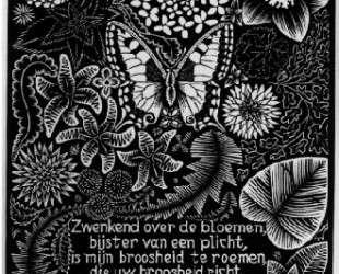 Emblemata — Butterfly — Мауриц Корнелис Эшер