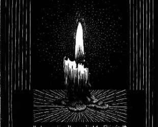 Emblemata — Candle Flame — Мауриц Корнелис Эшер