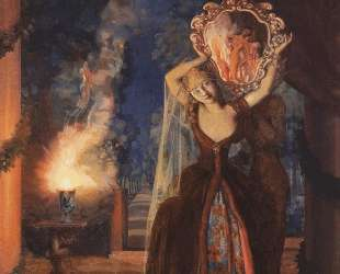 Волшебница — Константин Сомов