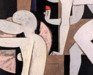 Erotic — Яннис Моралис