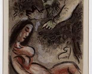 Ева проклята Богом — Марк Шагал