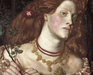 Fair Rosamund — Данте Габриэль Россетти