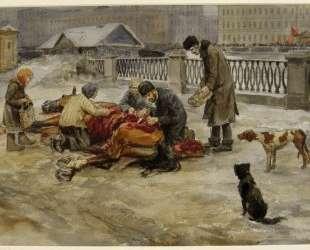 Famine — Иван Владимиров