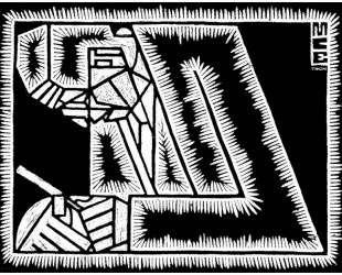 Father with Magnifying Glass — Мауриц Корнелис Эшер