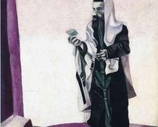 Праздник (Раввин с лимоном) — Марк Шагал