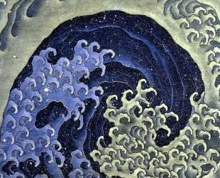 Femenine wave — Кацусика Хокусай