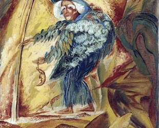 Пятидесятитысячелетняя женщина на Марсе — Давид Бурлюк