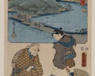 Fifty three Stages of the Tokaido (Tokaido Gojusan) — Утагава Кунисада