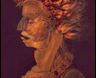 Огонь — Джузеппе Арчимбольдо