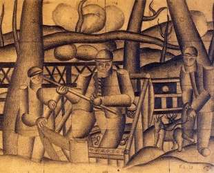 Fishermen — Фернан Леже