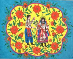 Flax Blooms and a Cossack Goes to a Girl — Мария Примаченко