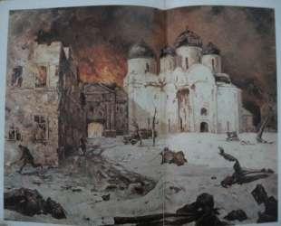 Fleeing of fascists from Novgorod — Кукрыниксы