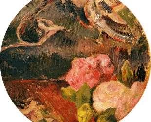 Цветы и птицы — Поль Гоген