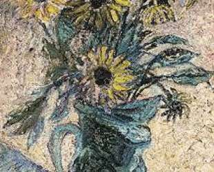 Цветы у окна — Давид Бурлюк