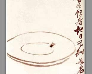 Fly on a platter — Ци Байши