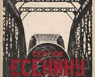 For Sergey Esenin — Александр Родченко