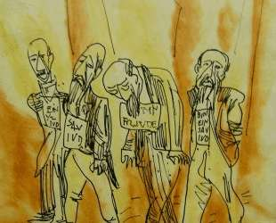 Four Figures About to be Executed — Марсель Янко