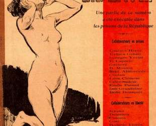 Front cover of the 'La Liberte' issue, from 'L'Assiette au Beurre' — Франтишек Купка