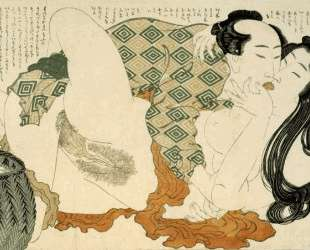 Fukujuso — Кацусика Хокусай