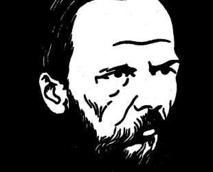 Fyodor Dostojevsky — Феликс Валлотон