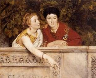Галло-романские женщины — Лоуренс Альма-Тадема