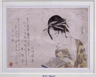 Geisha reading a book — Кацусика Хокусай