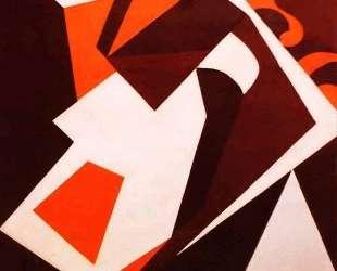 Геометрические формы — Жан Арп