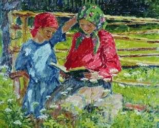 Девочки в платочках — Николай Богданов-Бельский