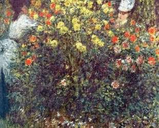 Девушки в саду — Клод Моне