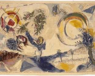 Гобелен над входом в Национальный Музей Марка Шагала — Марк Шагал