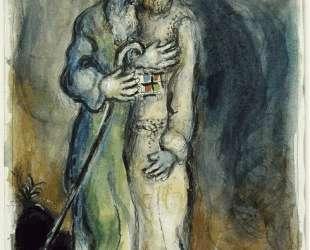 Бог отправляет Аарона встретить Моисея в пустыне — Марк Шагал