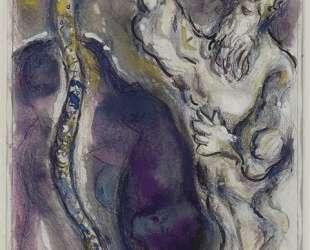 Бог обращает посох Моисея в змею — Марк Шагал