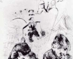 Гоголь и Шагал — Марк Шагал