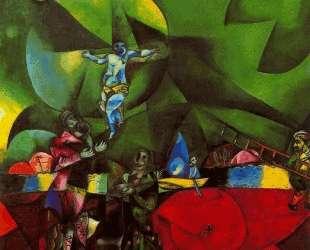 Голгофа — Марк Шагал