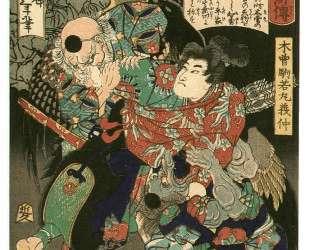 Grab Tengu Nose — Цукиока Ёситоси