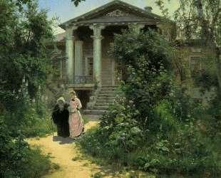 Granny's Orchard — Василий Поленов