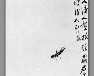 Grasshopper — Ци Байши