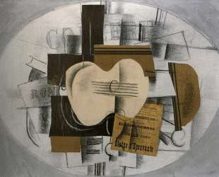 Гитара: 'Статуя террора' — Жорж Брак