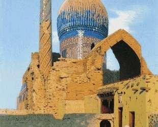 Gur Emir Mausoleum. Samarkand — Василий Верещагин