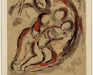 Агарь в пустыне — Марк Шагал