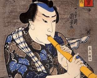 Half-legth portrait of Goshaku Somegoro — Утагава Куниёси