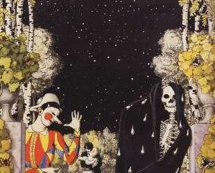Арлекин и смерть — Константин Сомов