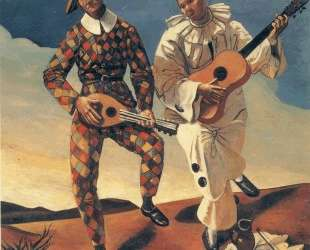 Harlequin and Pierrot — Андре Дерен